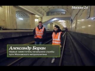 22 минуты под землёй — Как меняют рельсы и шпалы в метро (фильм 10).