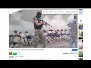 Казнь за веру, Боевики ДАИШ казнят местное население за Христианскую веру