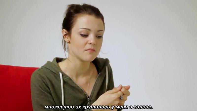 Skins - Кейтрин Прескотт рассказывает о своей работе [rus sub]
