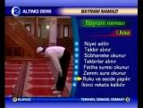 Bayram Namazı Nasıl Kılınır - Ramazan Bayramı ve Kurban Bayramı http---www.radyokuran.net