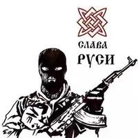 Анкета Сергей Маврин