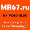 Matti Racing 67 (МОТОКРОСС)