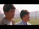 Светлое будущее 2: Ураганный огонь (1987)