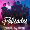 7.06.2016 - Palisades (US) + Cry Excess (IT)
