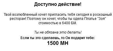 https://pp.vk.me/c633316/v633316806/636a/ox7lqe2exvA.jpg