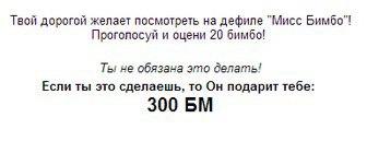 https://pp.vk.me/c633316/v633316806/6371/-L_0cx7B6w8.jpg
