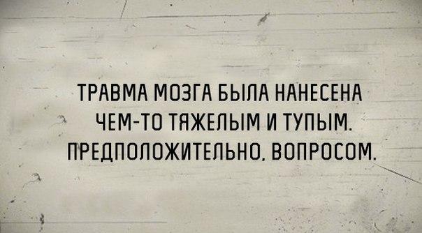 http://cs633316.vk.me/v633316871/1ec83/aPdgFt4ZuZE.jpg