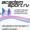 Интернет-магазин спортивного питания academSPORT