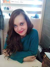 Анюта Журавич