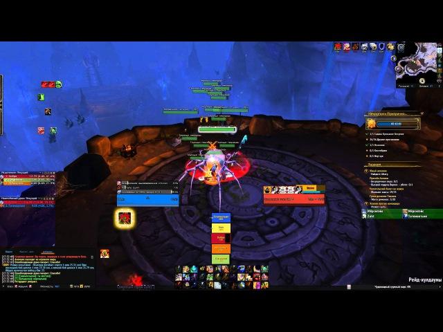 Shadowmoon burial gounds challenge mode (Enh Shaman PoV)