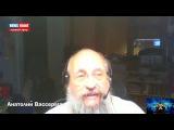 Анатолий Вассерман в прямом эфире программы «На Самом Деле»