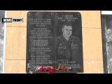 В школе прифронтового района Донецка открыли мемориальную доску Герою ДНР Олегу Гришину