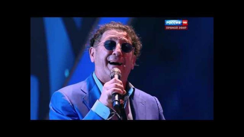 Григорий Лепс - Я поднимаю руки.Full HD качество