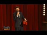 Stand Up: Тимур Каргинов - О кавказцах, помидорах и красных мокасинах