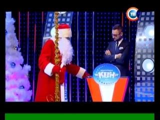 КВН Уссурийские тигры - 2015 Телевизионная Международная лига Финал Приветствие