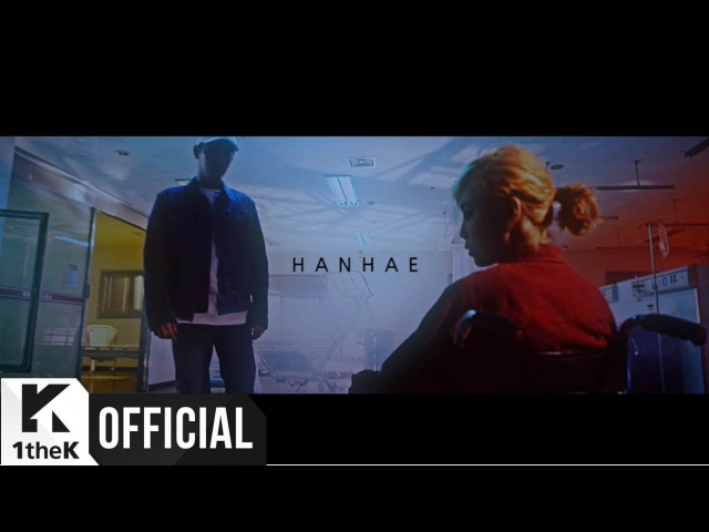 Hanhae (한해) - I Used To (내가 이래)