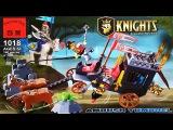 Арест Короля и Его Побег Китайский Лего Рыцарский Замок Chinese Lego Knights Castle ENLIGHTEN 1018