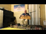 Сергей Старостин. Сердце народной музыки. Часть II