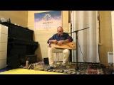 Сергей Старостин. Сердце народной музыки. Часть I