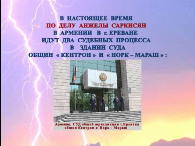 16. «слово жизни»-блудная секта Николаитов
