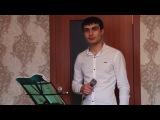 Группа Сивас Азербайджанская песня Аслан Асланов + 77028798981