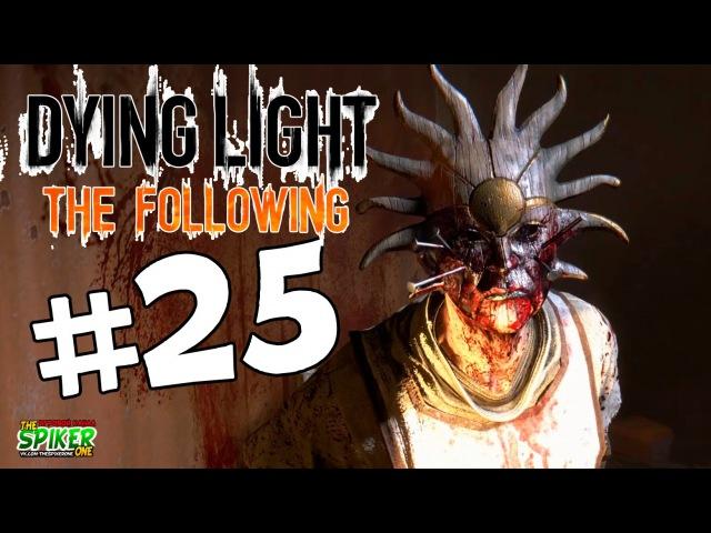 Dying Light: The Following - Трупохранилище 25
