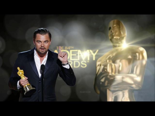 Леонардо Ди Каприо получил долгожданный Оскар/ Leonardo DiCaprio Wins The Oscar 2016 Best Actor