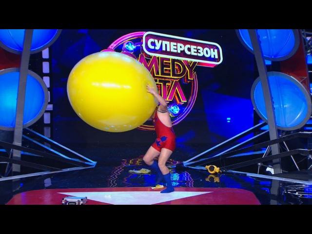 Comedy Баттл. Суперсезон - Алексей Карза (1 тур) 04.04.2014