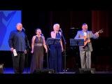 Юбилейный концерт ансамбля