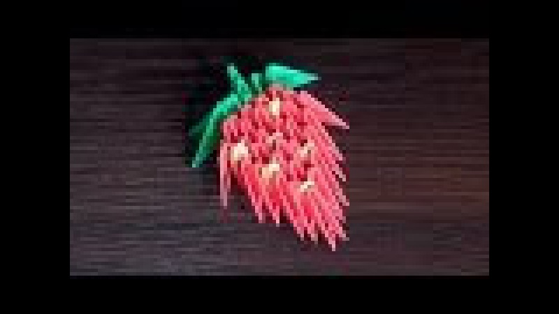 3D origami strawberry tutorial (instruction) for beginners version 3.0