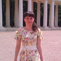 Катя Заплётина