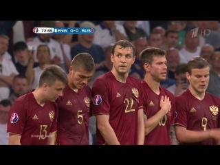 Россия - Англия 1:1, ЧЕ16, Франция, Марсель, голы: Дайер 73, Березуцкий 90(+2)