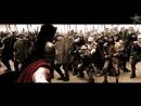 Отрывок из фильма 300 Спартанцев