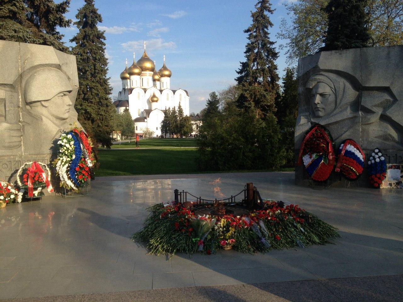 Вечный огонь в Ярославле
