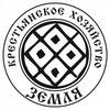 КФХ ЗЕМЛЯ - экопродукты из Горного Алтая