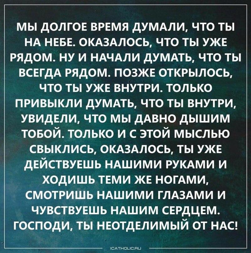 Юлия Савитри |