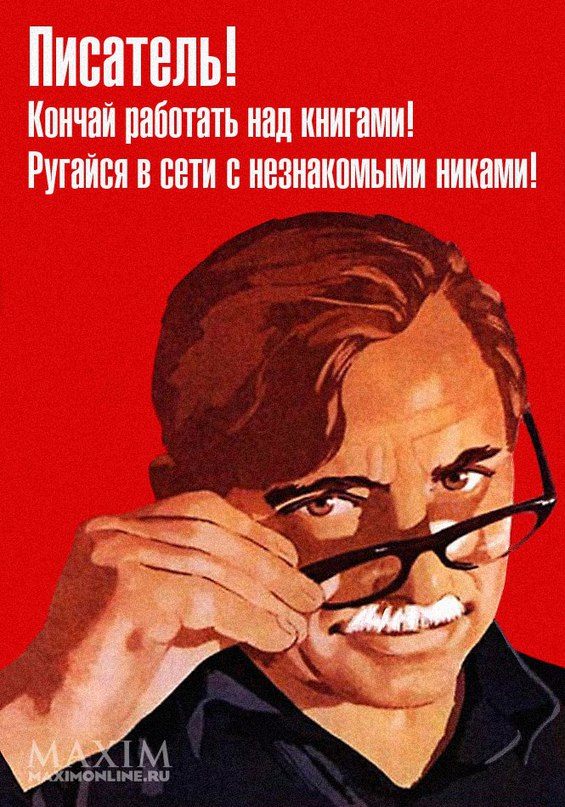 daGdzyKSB74 - Агитплакаты для интернет-троллей (20 рисунков)