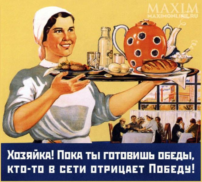 RMtFjA tsec - Агитплакаты для интернет-троллей (20 рисунков)