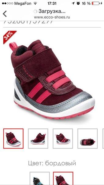 Недорогие мужские туфли в москве то, что