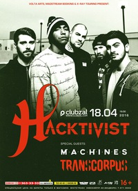 HACKTIVIST (UK) ** 18.04.16 ** СПб (ClubZal)