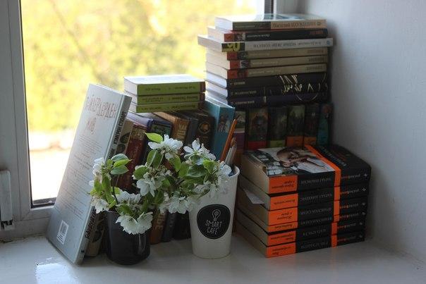 донцова список книг