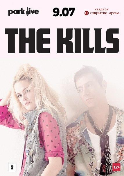 The Kills исполнили Desperado