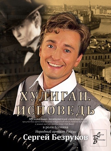 В июне 1941 - Kinopoisk Ru