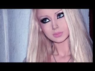 Девушка кукла Барби Валерия Лукьянова - YouTube