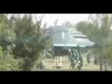 Посадка НЛО и высадка инопланетянина(в кустах)