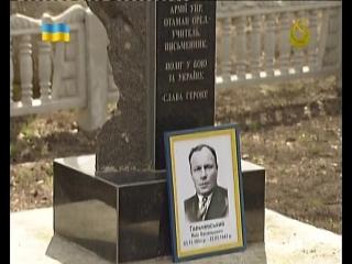 «Отаман Орел-Гальчевський» (1 серія)