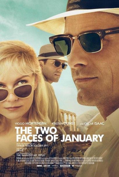 «Два Лика Января» / 2013