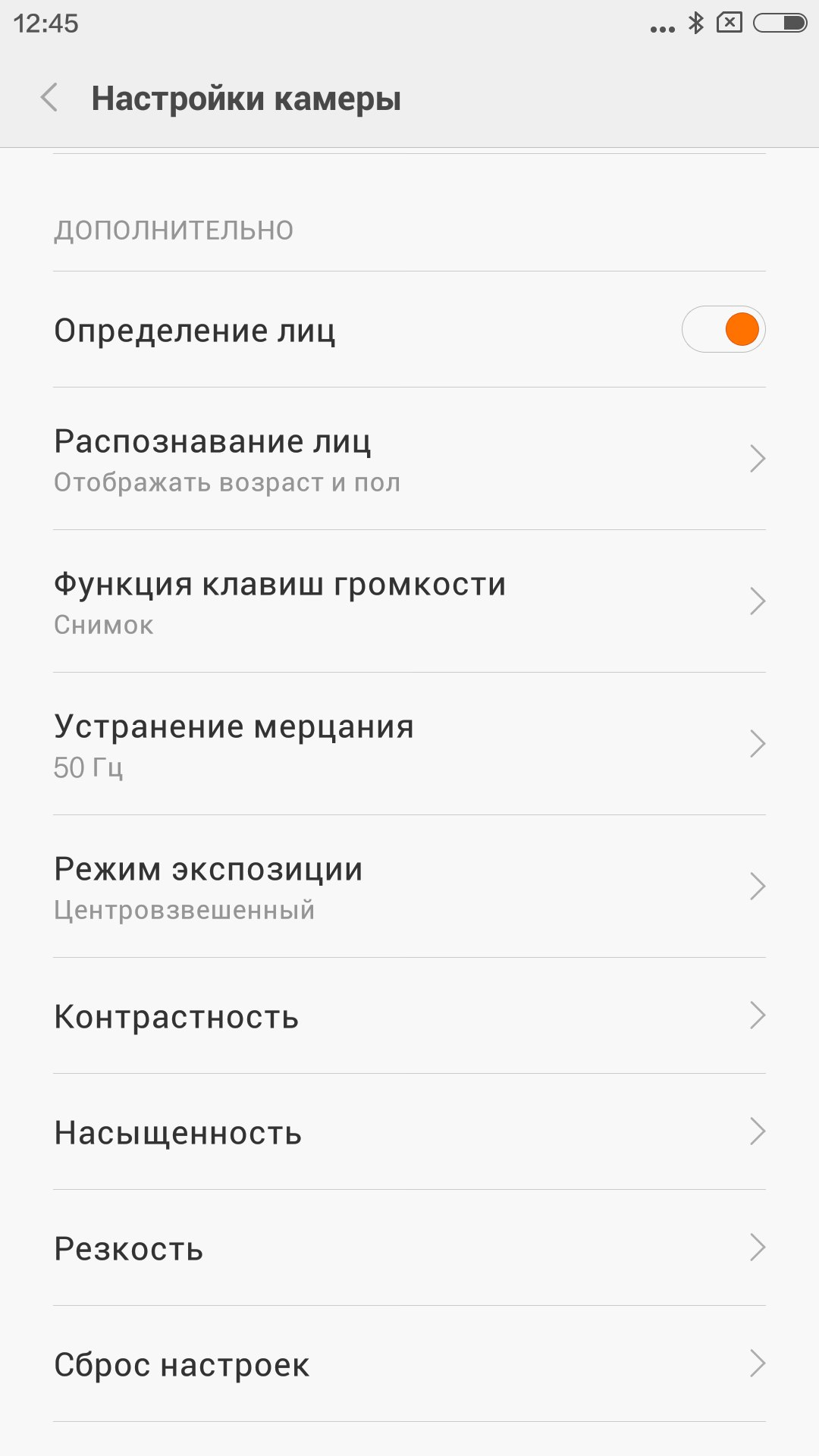 XiaoMi Redmi Note 3 фото