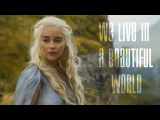 Game of Thrones We Live In A Beautiful World