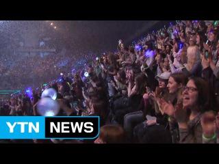 파리 K-POP 콘서트 '성황'...